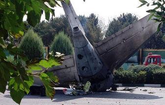 آخرین جزئیات سقوط هواپیما در مهرآباد