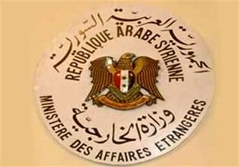وزارت خارجه سوریه بیانیه صادر کرد