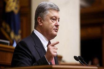 اوکراین خواستار مقابله ناوگان دریایی آلمان با روسیه شد
