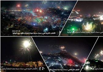 جشن عید سعید «غدیر» در یمن