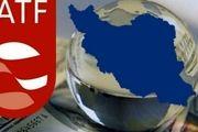 نام ایران همچنان در فهرست سیاه FATF قرار دارد