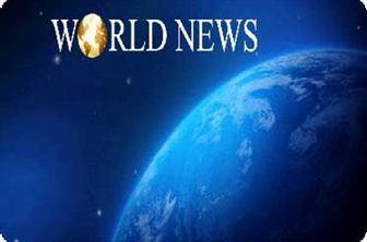 مهمترین خبرهای جهان از شب گذشته تا کنون