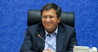 برنامه بانک مرکزی برای حل مشکل نقدینگی،تورم و اصلاح نظام بانکی