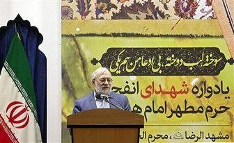 لاریجانی: سازمان منافقین نوع دیگری از داعش است