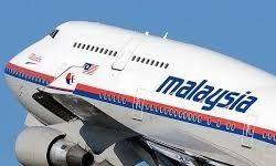 راز مفقود شدن پرواز مالزی سرانجام کشف شد