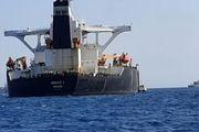 نفتکش ایرانی در حال ترک جبلالطارق است