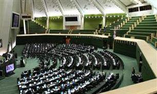 انتخاب اعضای کمیته حمایت از فلسطین