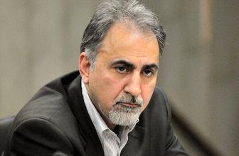 حکم انتصاب تامل برانگیز آقای نجفی در حاشیه های استعفا