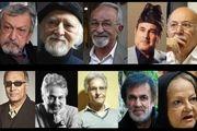 95 هنرمند در سال 95 از صحنه رفتند