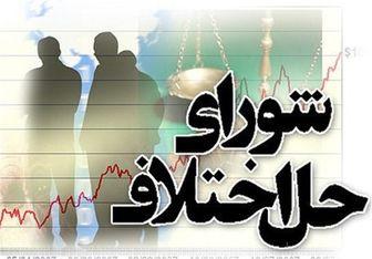 تصویب لایحه شوراهای حل اختلاف در دولت