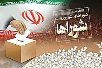 نتایج نهایی و رسمی انتخابات شورای شهر تهران + تعداد آراء