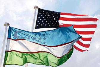 امضای ۱۰ قرارداد همکاری بین ازبکستان و آمریکا