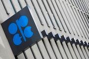 آمریکا قانون جلوگیری از افزایش قیمت نفت راتصویب میکند