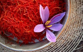 قیمت انواع زعفران در بازار +جدول