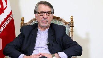 برگزاری دور سوم مذاکرات درباره هواپیمای اوکراینی در کییف