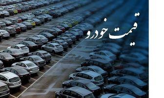 قیمت مصوب خودروها همچنان نامشخص!