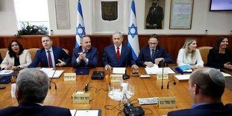 تشکیل جلسه کابینه امنیتی رژیمصهیونیستی