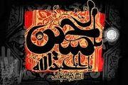 اندیشمندانی که به نام امام حسین(ع) میبالند