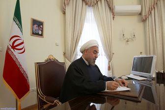 روحانی به محسن و پرویز اسماعیلی تسلیت گفت