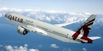 آخرین وضعیت پروازهای خارجی