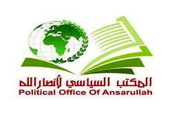 اظهارات عضو دفتر سیاسی انصار الله در تشریح پیشنهاد توقف عملیات نظامی
