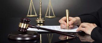 اهمیت مشاوره حقوقی تلفنی