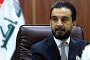 زمان سفر رئیس پارلمان عراق  به تهران