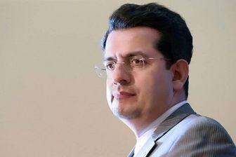 احضار سفیر انگلستان در تهران به وزارت امور خارجه