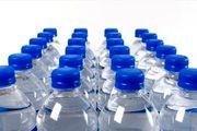 چند راز پنهان بطری های آب معدنی