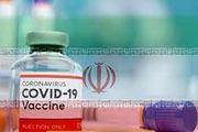 واکسیناسیون ۶۰ درصدی افراد بالای ۸۰ سال/ راه اندازی سامانه ثبت نام واکسن از امروز