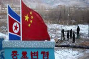 درخواست چین از کره شمالی