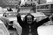 تفریح مردم با عکس شاه پهلوی +عکس