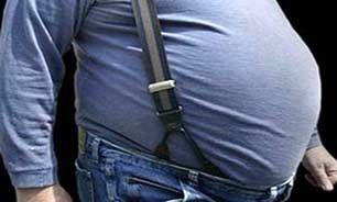 یک خبر خوب برای افراد چاق