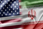تحلیل فارنپالیسی از مقاومت ایران