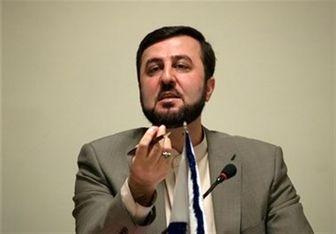 درخواست ایران از آژانس بین المللی انرژی اتمی