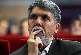 قدردانی آقای وزیر از نمایشگاه مجازی کتاب تهران