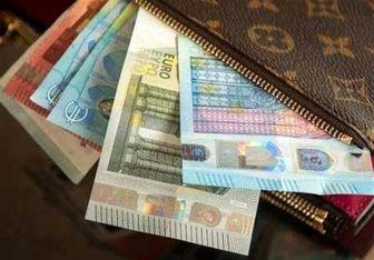 قیمت ارز مسافرتی در 29 آبان 97