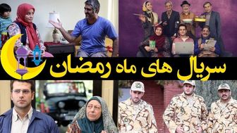 «زیرخاکی» و «بچه مهندس ۳» پربینندهترین سریالهای رمضان ۹۹