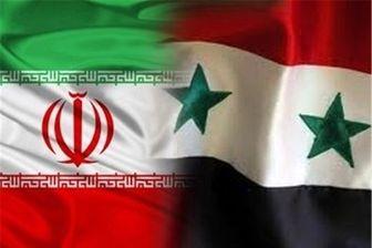 نهایی شدن توافقنامه همکاری راهبردی ایران و سوریه