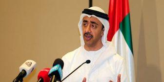 اراجیف جدید وزیرخارجه امارات در مورد ایران
