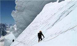 آغاز جستجوی کوهنوردان ناپدیدشده ایرانی