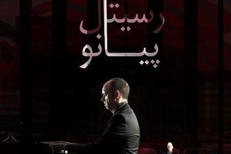 کنسرت پیانیست مطرح ایتالیایی در تهران