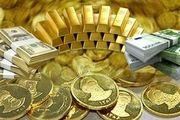 ریزش ۱۲۰ هزار تومانی قیمت سکه