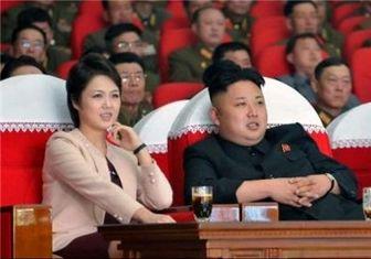 کره شمالی ۱۵ مقام ارشد را اعدام کرده است