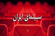 اعتراض آقای کارگردان به افزایش بی رویه دستمزد بازیگران