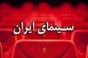 سراشیبی کاهش فروش سینمای ایران/ «ایده اصلی» صدرنشین گیشه