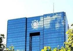 خرید 495 میلیارد ریال اوراق دولتی توسط بانک مرکزی