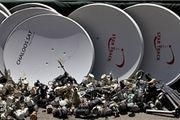 رئیس شبکه قطری نقره داغ شد