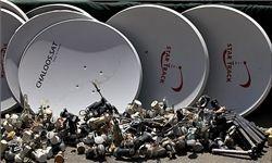 حکم خرید و فروش ماهواره