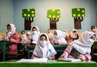 جزییات بخشنامه بازگشایی مدارس